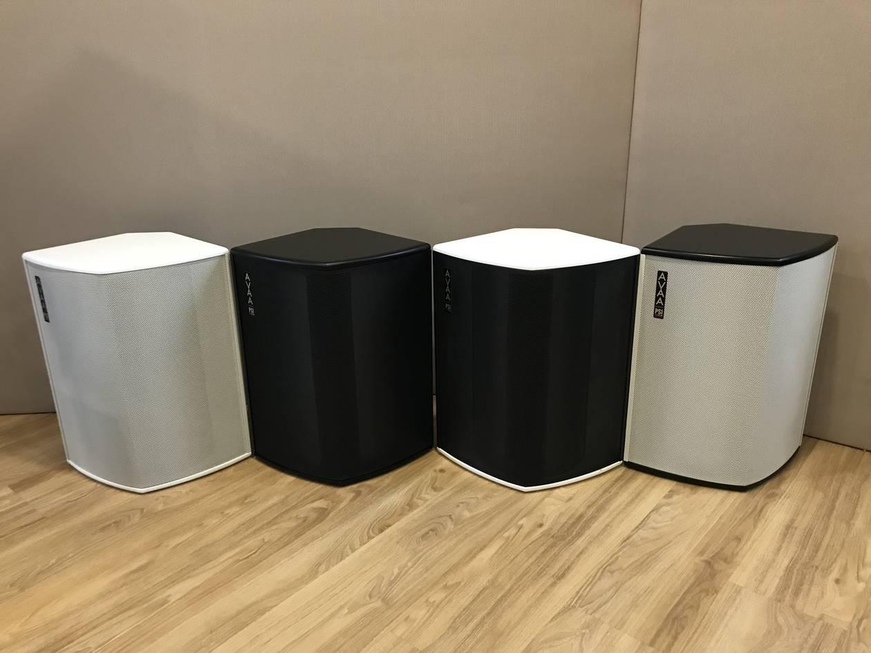 Active Velocity Acoustic Absorber AVAA C20 von PSI Audio in den Standardfarben Schwarz und Weiß